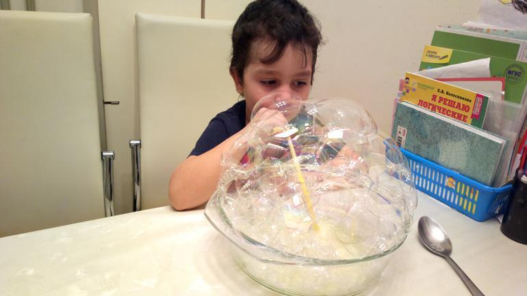 пузырь в пузыре
